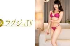 ラグジュTV 590