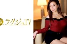 ラグジュTV 531