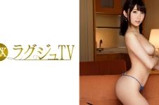 ラグジュTV 539