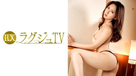 ラグジュTV 526