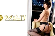 ラグジュTV 546