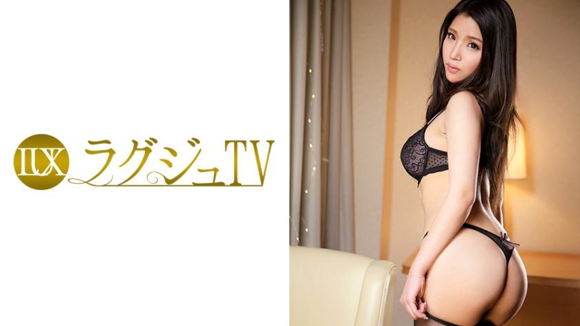 ラグジュTV 542