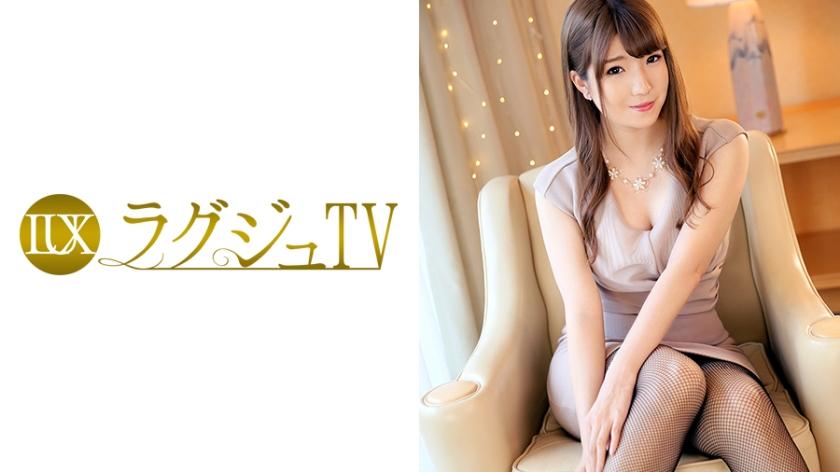 ラグジュTV 547