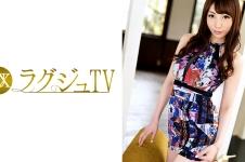 ラグジュTV 545