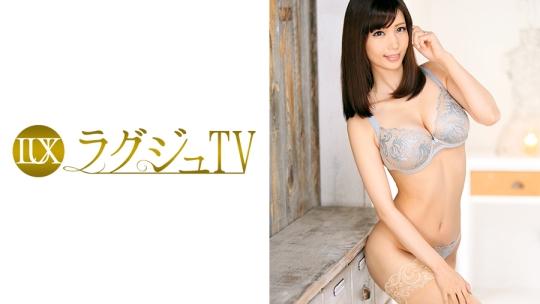 ラグジュTV 538