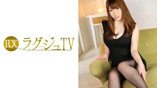 ラグジュTV 563
