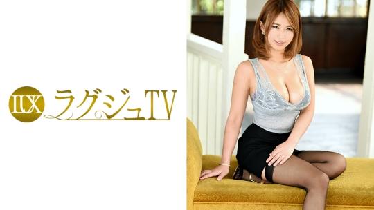 ラグジュTV 553