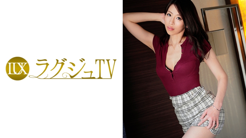 ラグジュTV 576