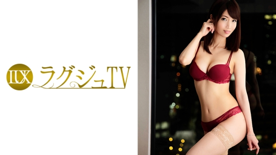 ラグジュTV 577