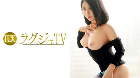 ラグジュTV 578