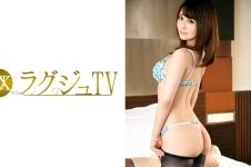 ラグジュTV 572