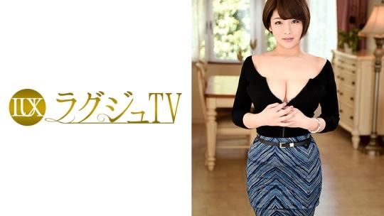 ラグジュTV 604