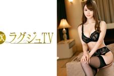ラグジュTV 608