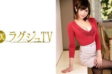 ラグジュTV 579