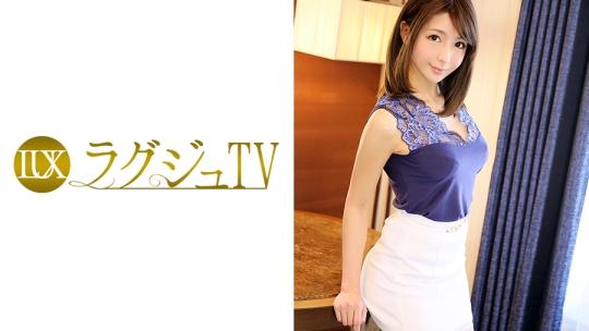 ラグジュTV 607