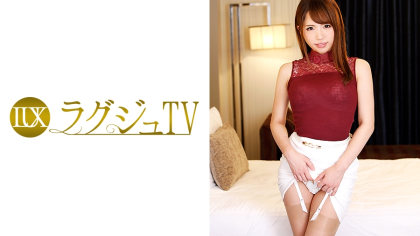 ラグジュTV 592