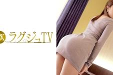 ラグジュTV 613