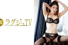 ラグジュTV 603