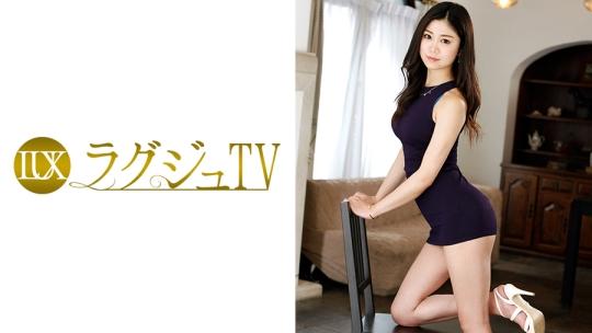 ラグジュTV 667