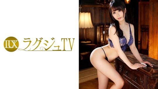 ラグジュTV 618