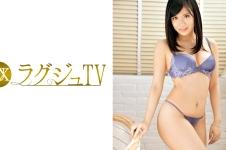ラグジュTV 617
