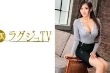 ラグジュTV 626