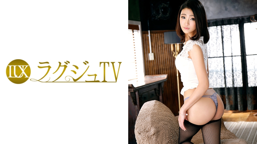 ラグジュTV 668