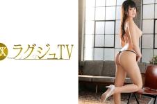 ラグジュTV 620