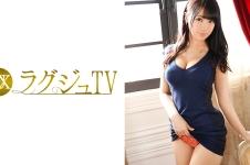 ラグジュTV 614