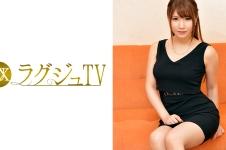 ラグジュTV 661