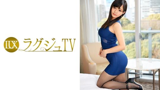 ラグジュTV 644