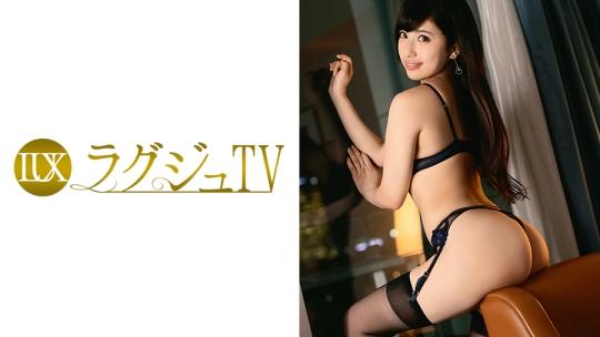 ラグジュTV 655
