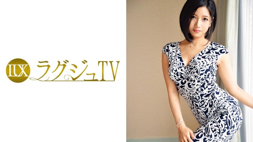 ラグジュTV 652