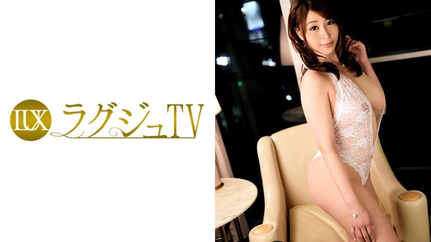 ラグジュTV 653
