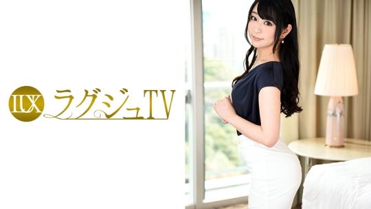 ラグジュTV 638