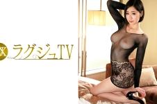 ラグジュTV 646