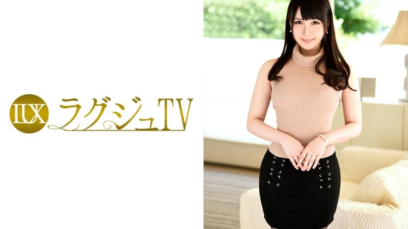ラグジュTV 711