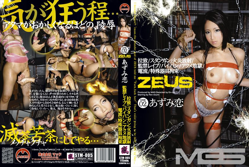 ZEUS 02