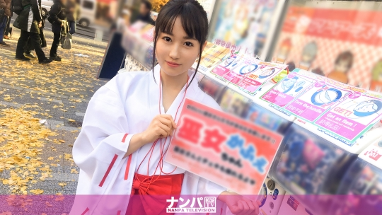 巫女カフェナンパ 01 in 秋葉原