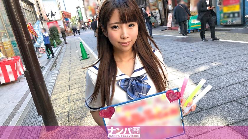 ナンパTV コスプレカフェナンパ 34 ゆな 19歳 アイドルカフェの店員 200GANA-1555