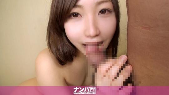 マジ軟派、初撮。368 in 川崎 チームN