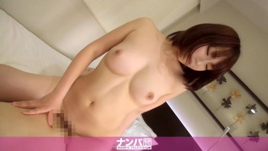 マジ軟派、初撮。458 in 秋葉原 チームN