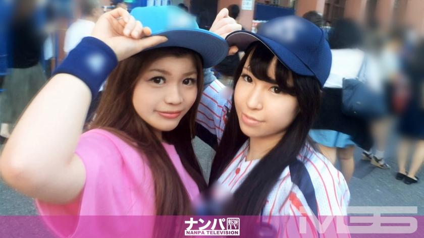 プロ野球観戦ナンパ 01 in 新宿