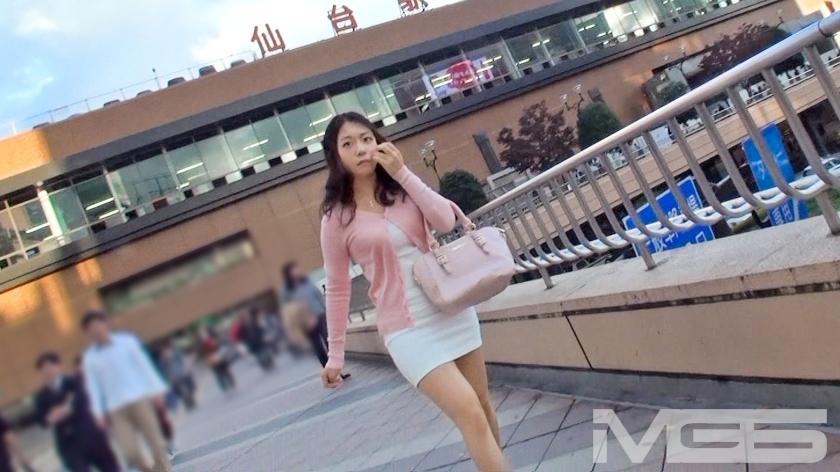 マジ軟派、初撮。579 in 仙台 チームN