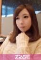 マジ軟派、初撮。104 in 渋谷 チームT ひな 21歳 フリーター 無料動画 [200GANA-102]