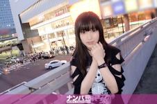 マジ軟派、初撮。 1366 【枕を投げつけ発狂!】上京したての学生をそそのかしてSEXしたら激おこ!いやいや、気持ち良さそうにしてたじゃん…。 りか 19歳 学生(コッペパン専門店でバイト) 200GANA-2107画像