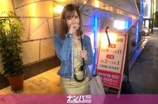 マジ軟派、初撮。 1480 雨の歌舞伎町で偶然出会った!超弩級のホテヘル美女に、お店を通さず直接指名を仕掛けるナンパ隊!モデルのような長身と巨乳・巨尻のグッドスタイル!そんな彼女とホテルの一室で夢のようなオプションプレイの数々を味わえるのか?? れい 22歳 風俗嬢 200GANA-2288画像