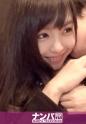 マジ軟派、初撮。237 in渋谷 チームK まい 20歳 学生 無料動画 [200GANA-335]