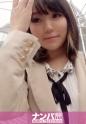 マジ軟派、初撮。273 in名古屋 チームY 菜那 25歳 看護師 無料動画 [200GANA-367]