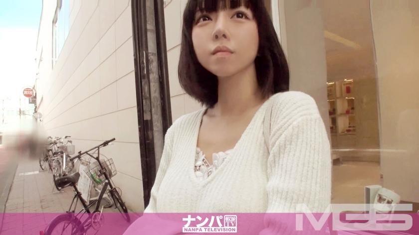【ナンパTV】マジ軟派、初撮。401 in 仙台 チームN 茉莉 24歳 歯科助手